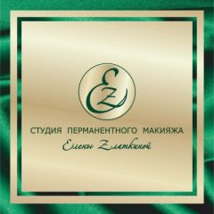 Перманентный макияж Пермь